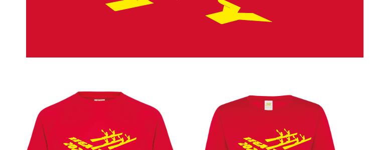 Koszulki – Spływ kajakowy